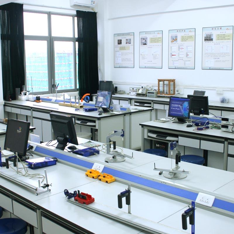 数字化探究室