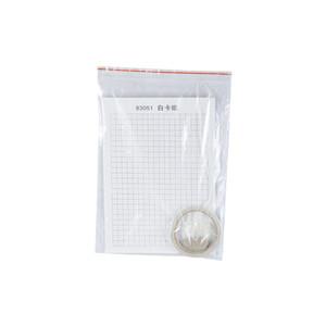 白卡纸(带四方格)、双面胶、线绳、细沙等